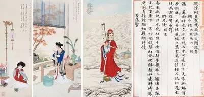 她是绝代尤物,更是上海再也不会有的第二个炼师娘 - 牛歌 - 牛 歌 的 博 客