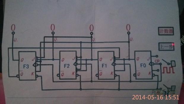 数显计数器接线图cp是什么意思