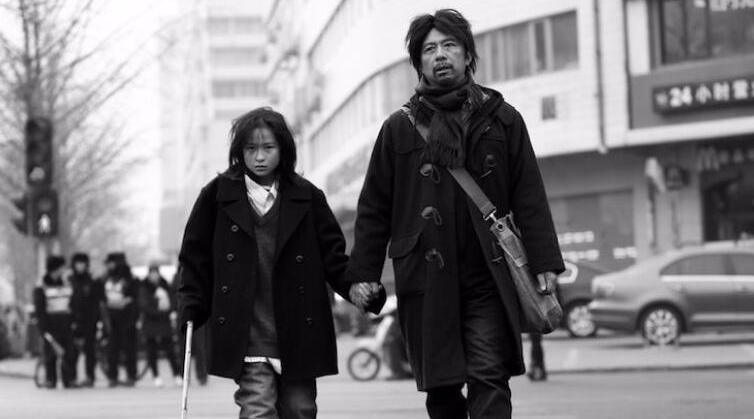 """电影《盲•道》首曝海报定档2月2日""""盲三部曲""""正式收官"""