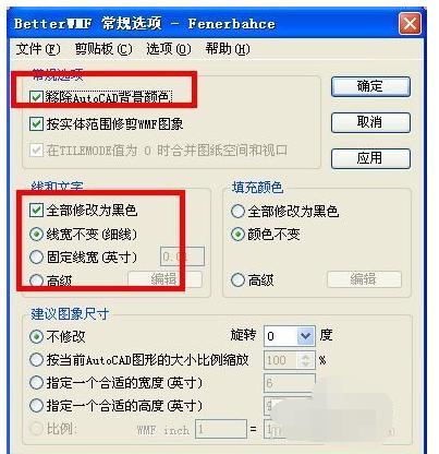 CAD里格式文字图片转成word表格文本?_cad怎么快速断开图片