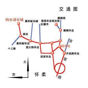 响水山庄位于响水湖长城自然风景区内  收费标准:门票15元/人 交通