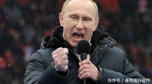 一向天不怕地不怕的俄罗斯,为什么惧怕美国退