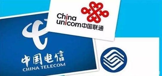 三大运营商上半年成绩揭晓:中国移动继续领跑,电信成最大赢家!