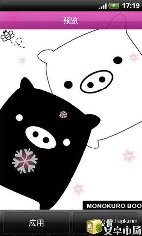 可爱黑白猪动态壁纸_360手机助手