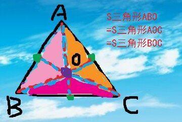 用量角器或圆规作出等边三角形三个角