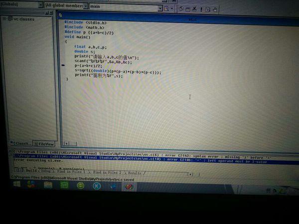 用c语言编写程序 用海伦公式计算三角形的面积 .