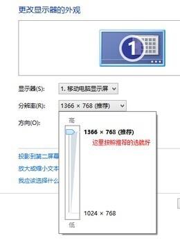笔记本电脑玩cf怎么调全屏