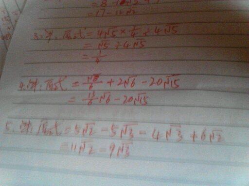 初二过程二次视频计算题(要详细根式)_360v过程催眠数学下药图片