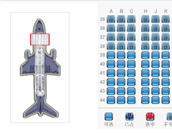 """【问答详情页-工具栏-找资料】点击"""" href=""""http://www.so.com/s?q=空客321北京到三亚飞机看景最佳位置,第一次坐飞机麻烦帮忙选一下&src=wenda_detail_toolbar"""">找资料"""