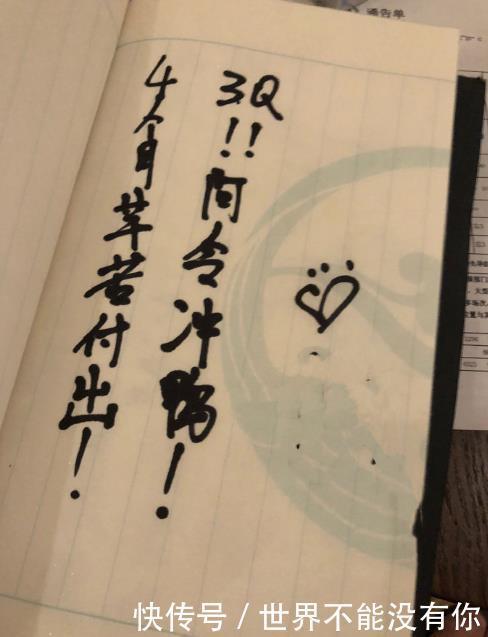 <b>《陈情令》主演手写信晒出,哪一张是肖战的只有真爱粉才能认出</b>