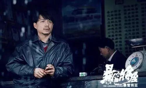"""获封东京电影节""""双A""""影帝,段奕宏却依然有""""不安全感"""""""