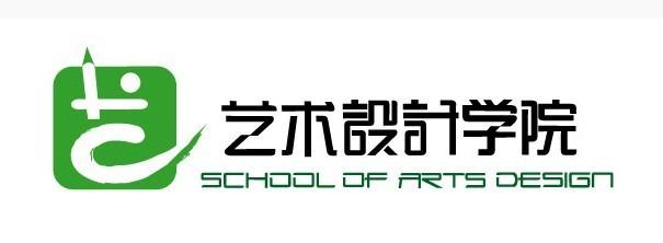广东工业大学设计类专业好不好