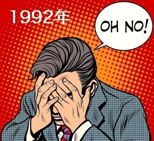 92年出生成中年人?中央文件定义82年出生还算青年 - 谭笑古今 - 谭笑古今