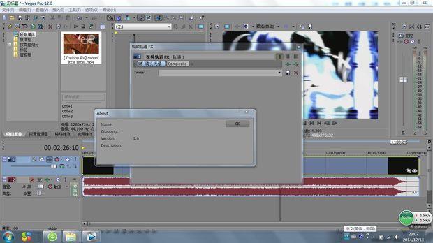 在AE或是Premiere中怎样将多张图导成视频