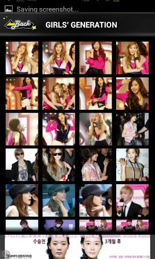 韩国明星照片