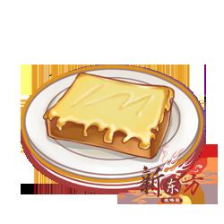 芝士面包.png