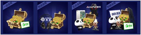 SKT冲击三冠 熊猫直播全线跟踪S6