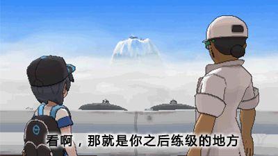 四天王马拉松.jpg
