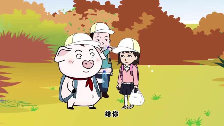 猪屁登的正能量 第66集 懂事的孩子就要被夸奖