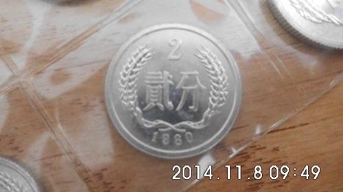 中国硬币五朵金花_五朵金花硬币全套价格市场估值 五朵金花是指哪几年硬币?