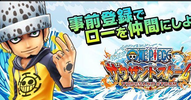 《One Piece》手游新作开启事前登录