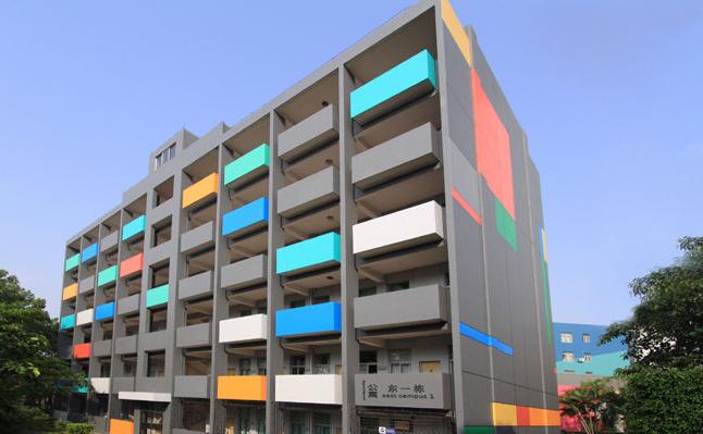 广东岭南职业技术学院 清远校区的详细地址是什么 谢谢