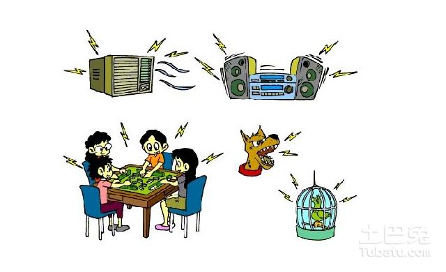 动漫 卡通 漫画 设计 矢量 矢量图 素材 头像 640_390
