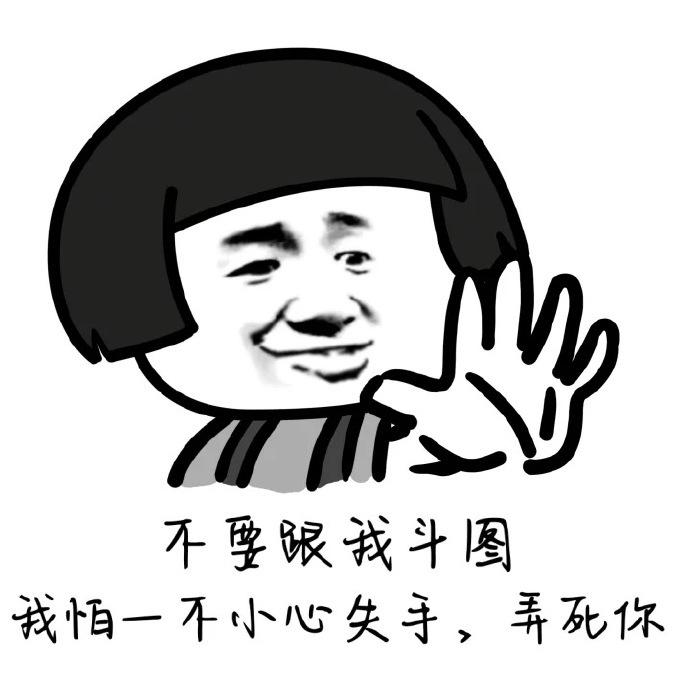 蘑菇头3.jpg