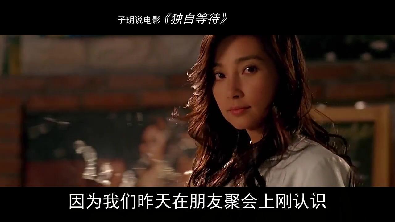 独自等待:夏雨高调暗示,想看李冰冰拍摄MV