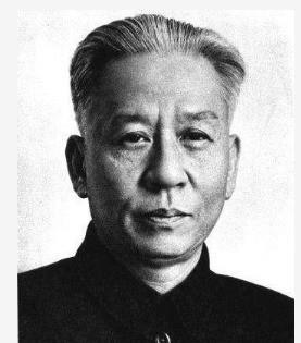 毛主席说三天不学习,赶不上刘少奇,刘少奇回
