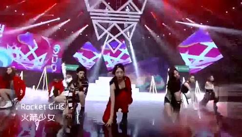 《偶像练习生》火箭少女杨超越PK蔡徐坤,这两人站起来好登对!