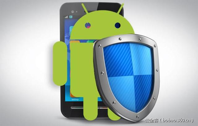 【技术分享】Android欺诈僵尸网络Chamois的检测和清除