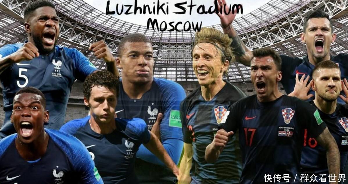 罗地亚首进世界杯决赛,历届世界杯决赛球队及