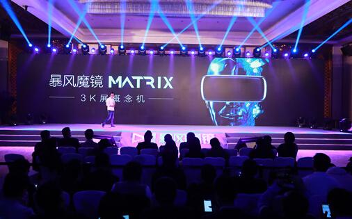 """暴风魔镜推""""3K屏概念机""""Matrix 完爆PC三大头显"""
