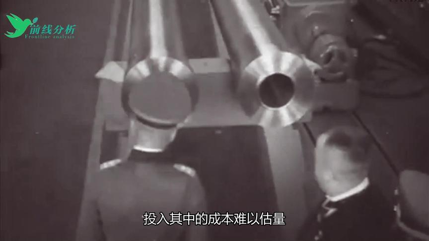 克虏伯兵工厂真实影像:二战时德国鬼子就有这样的技术,不服不行