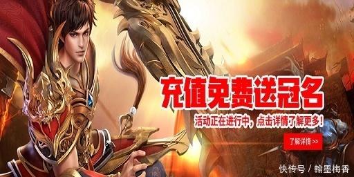 网页游戏排行榜2020《战龙归来》首充送成长神兵、绝版称号等超多豪礼