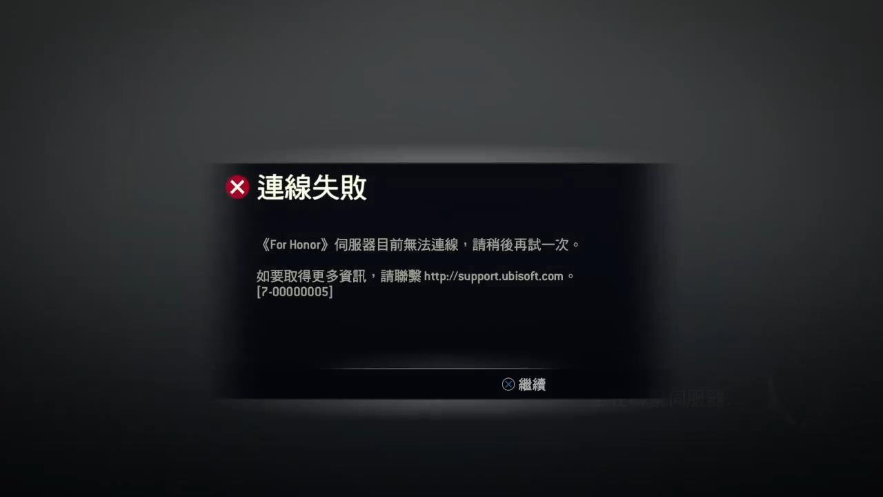 《荣耀战魂》正式版评测 (51).jpg