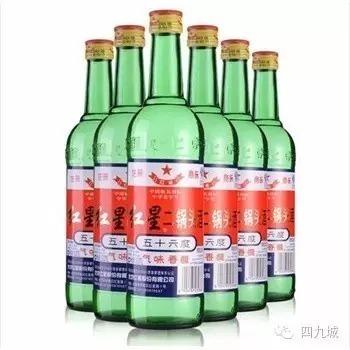 四合院里的北京人是这样喝酒的 -  - 真光 的博客
