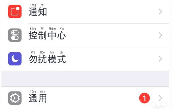 手机苹果微信聊天参数加手机_360v手机华为i7拼音字体图片