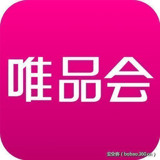 【上海|广州】唯品会招聘(免费健康检查、免费按摩!)