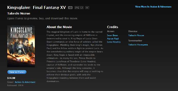 《最终幻想15》衍生手游正式发售