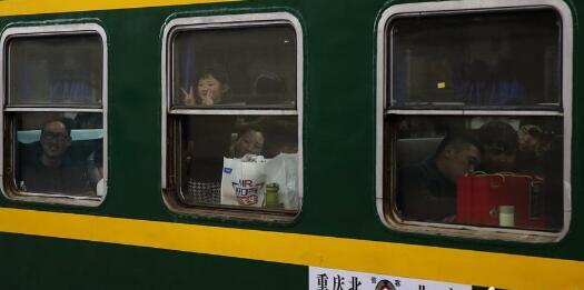 2018春运启幕 北京首趟加开旅客列车开行