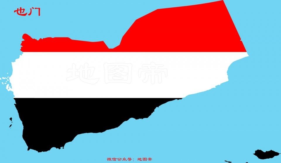 阿拉伯唯一社会主义国家:南北分治 - 一统江山 - 一统江山的博客