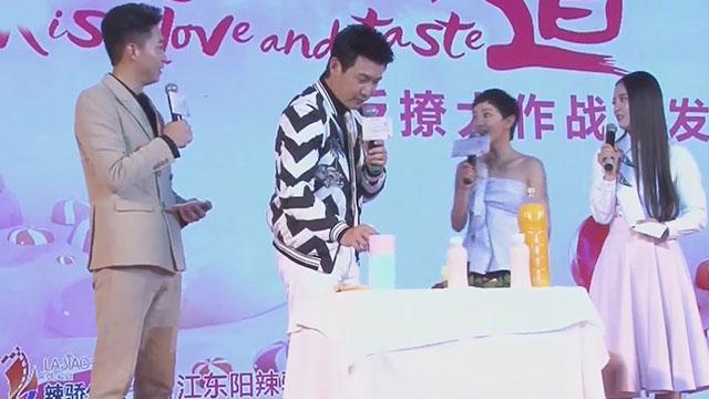 《每日文娱播报》20170416陆毅最爱恶作剧