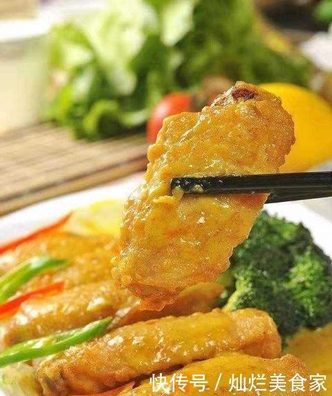教大家做道咸鲜适口的咖喱鸡翅 好吃营养又开胃 做法简单!
