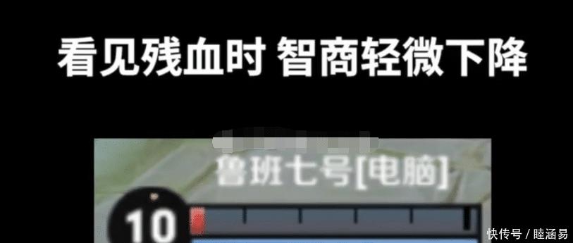 王者荣耀:让玩家智商下降的3场景,晋级赛警告都拦不住,很真实