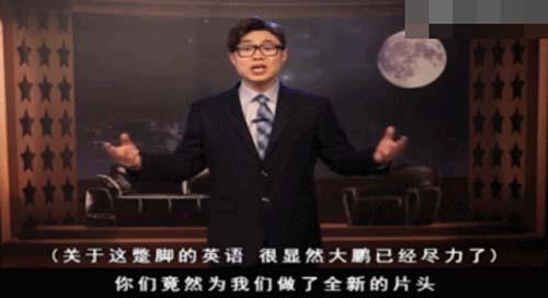 屌丝男士第三季搜狐_\