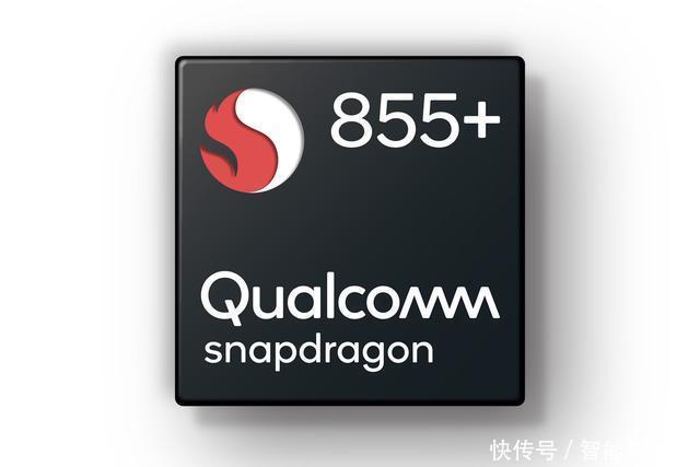 高通公司的Snapdragon 855 Plus芯片专为游戏和VR而设计