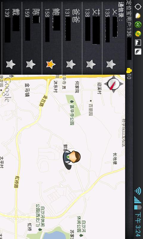 手机定位地图素材
