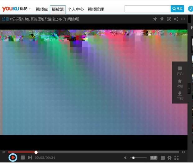 暴风影音和迅雷看看都不能正常解码优酷视频